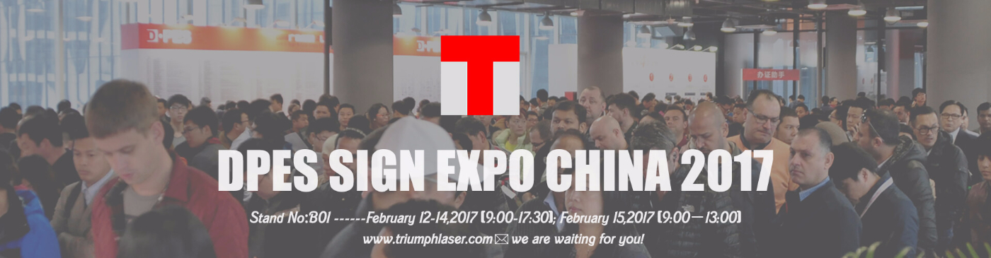 triumphlaser depes sign expo china 2017.jpg